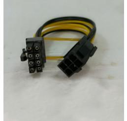 Cáp chuyển nguồn điện VGA 6 pin sang CPU 8 pin