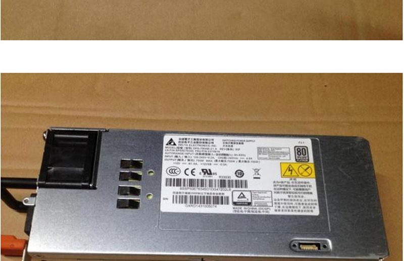 PSU Nguồn máy chủ server IBM X3500 M4  X3650M4 X3630M4 550w